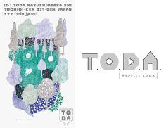 KIGI | キギ   < taste > girly  < media material > poster  / typography / logo  <…
