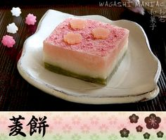 Beautiful dessert from Japan. <3