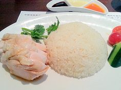 Chicken Hainan Rice in Tokyo !  Better than in Singapore..