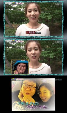 Comedian Ryu Dam receives a supportive video message from his wife on 'Laws of the Jungle 2′