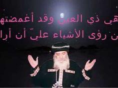 قلبى الخفاق -من شعر ذهبى الفم مثلث الرحمات قداسة البابا شنودة-Bekhit Fahim