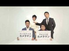 teesart TV-CM ティーズ・アート株式会社 - YouTube