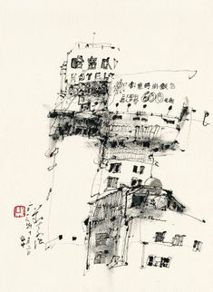 Architecture – Page 13 – Ch'ng Kiah Kiean John Singer Sargent, Building Art, Hand Sketch, Watercolor Sketch, Built Environment, People Art, Illustrations And Posters, Art Drawings, Pencil Drawings