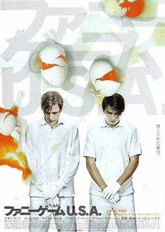 Funny Games (2007) - Michael Haneke- All the posters for this movie were amazing!