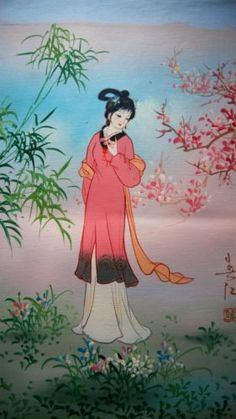 Vintage Oil Painting Asian Landscape on canvas Signed by Artist Asian Flowers, Flower Tree, Canvas Signs, Flowering Trees, Oil Painting On Canvas, Disney Characters, Fictional Characters, Japanese, Disney Princess