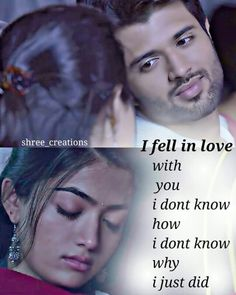 I fell in love with u i dont know when. Love Failure Quotes, Love Song Quotes, Couples Quotes Love, Movie Couples, Love Songs, Love Couple Images, Cute Love Couple, Romantic Pictures, Romantic Love Quotes