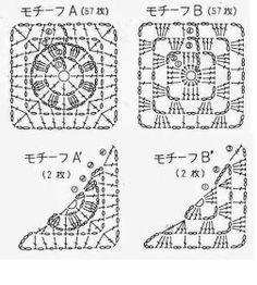 Crochet Bedspread Pattern, Crochet Motif Patterns, Crochet Blocks, Crochet Cardigan Pattern, Granny Square Crochet Pattern, Crochet Squares, Crochet Granny, Knitting Patterns, Granny Squares