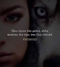 51 Ideas for eye quotes deep beautiful Badass Quotes, Good Life Quotes, Wisdom Quotes, True Quotes, Words Quotes, Two Line Quotes, Status Quotes, Quotes And Notes, Music Quotes