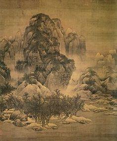 范寬 - 維基百科,自由的百科全書