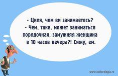 «Чтоб я так жил», или 15 одесских анекдотов, которые не совсем и анекдоты…