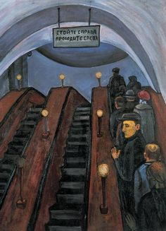MOSCOW METRO, by Mikhail Roginsky | Михаил Рогинский, 'Метро'
