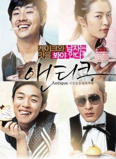 Позитивный, Добрый, и Смешной фильм. Кондитерская «Антик»(2008)Приятного просмотра!