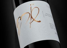 Soreq Winery on Packaging of the World - Creative Package Design Gallery