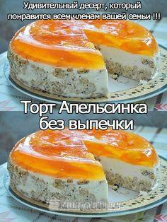 Cupcake Cakes, Cupcakes, Hamburger, Tart, Nom Nom, Deserts, Food And Drink, Bread, Sweet Recipes