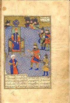 f. 151b. Kay Khusraw has Tus recalled. The king sits on his throne, in the open air. Tus stands in front of him, bearing his sword and bow with arrows. On the foreground stands a courtier, and Tus has a companion standing behind him. Several armed men look from a distance. Shahnama Firdawsī, Manṣūr b. Ḥasan (c. 934-c. 1020)  840/1437 Or. 494, Leiden University Library