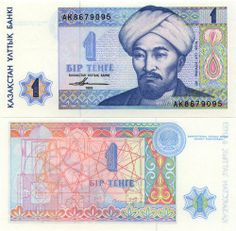 1993 Kazakhstan 1 tenge note UNC Combined Shipping (world lot) WO Folding Money, World Coins, People Of The World, History, Artwork, Ebay, Banknote, Decoupage, Silver