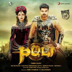 puli movie's trailer is now much popular- ಅಬ್ಬಾ ..! 'ಪುಲಿ' ಟ್ರೈಲರ್ ಲೈಕ್ ಮಾಡಿದವರೆಷ್ಟು ಗೊತ್ತಾ? :: Baalkani.com