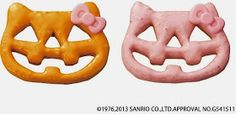 HELLO KITTY LIMITED: HELLO KITTY MISTER DONUT HALLOWEEN PLUSH PRETZEL GIFT SET