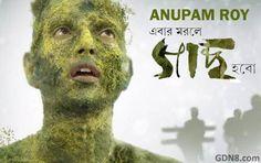 Subhankar chakraborty zee bangla raiva serial