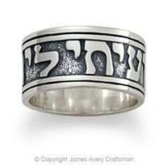 """James Avery Song of Solomon wedding bands....reads in Hebrew. """"my beloved is mine and am hers/his"""""""