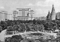 Москва, Манежная площадь, 1964 г.