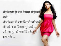 Every India: Love Shero Shayari on Mohabbat Images