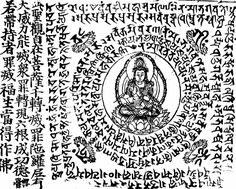 Kleem Mantra is a chant that is used for attracting lavishness to one's life. The Kleem mantra works through appealing to the higher powers to offer their assistance in someone's life. Let's take a look at the various advantages of Kleem Mantra… Om Namah Shivaya, Yoga Chants, All Mantra, Gayatri Mantra, Om Shanti Om, Hindu Mantras, Hindi Quotes On Life, Chinese Culture, Buddhism