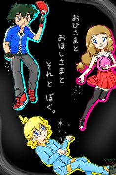 pokemon xy valentine's day poster