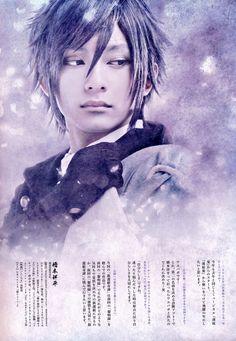 [PAMPHLET] Saito Hajime played by Hashimoto Shohei in Musical Hakuouki - Shinsengumi Kitan 2016 (scanned by coffee-scramble) Stage Play, Live Action, Drawing Reference, Haikyuu, Musicals, Anime, Idol, Japanese, Actors