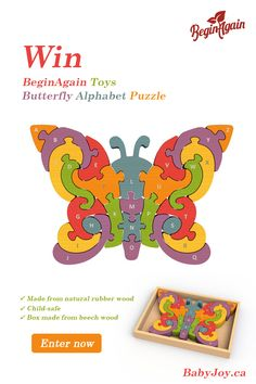 Beautiful Butterfly Alphabet Puzzle