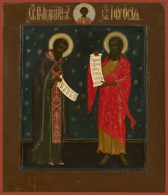 Andrew of Crete and the Holy Prophet Hosea Russian Orthodox icon Black Hebrew Israelites, Biblical Hebrew, Tribe Of Judah, Russian Orthodox, Religious Icons, Orthodox Icons, Native Indian, History Books, Icons