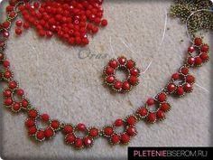 Ожерелье из бисера и бусин Барбарис, схему плетения которого вы найдёте в статье, так называется потому, что в работе используются красные гранёные бусины.
