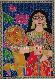 Mother's Day Gift Print Madhubani Goddess Durga Indian Home Decor Wall Art Madhubani Art, Madhubani Painting, Kalamkari Painting, Goddess Art, Durga Goddess, Durga Painting, Durga Maa Paintings, Indian Art Paintings, Abstract Paintings