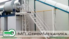 """Machine drum on the production area of the company LLP """"SICA KAZAKHSTAN"""" in the composition of plant dry mixtures TURBOMIX production MP #StroyMehanika."""