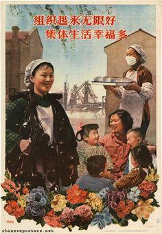 Designers: Shen Lin (沈霖); Zhang Hanyi (张涵毅); Lu Xingchen (陆星辰) 1960, May Getting organised is boundlessly good. Collective life brings a lot of happiness Zuzhi qilai wuxian hao jiti shenghuo xingfu duo (组织起来无限好集体生活幸福多) Publisher: Shanghai renmin meishu chubanshe (上海人民美术出版社) Size: 77x54 cm.