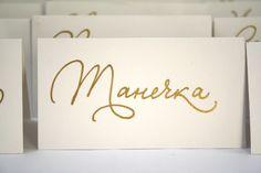 #monkeyART #майстернякаліграфії #calligraphy #каліграфія #каллиграфия #wedding