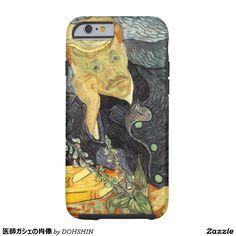 医師ガシェの肖像 iPhone 6 タフケース
