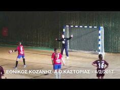 Χάντμπολ: Εθνικός Κοζάνης – ΑΟΑ Καστοριάς (βίντεο όλος ο αγώνας) – Φούιτ.gr