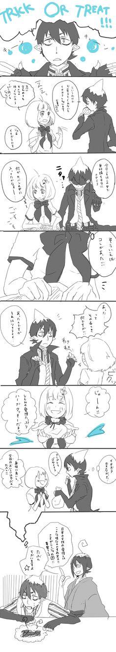 Amaimon Shiemi