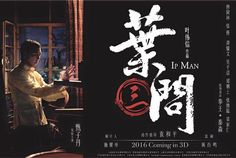 [WATCH] BEHIND THE SCENES LOOK AT 'IP MAN 3′ FIGHT CHOREOGRAPHY