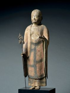 Bodhisattva Jizo Japan Heian period 12th century Wood, carved from a single block, hands, feet and staff carved separately Height: 50.4cm