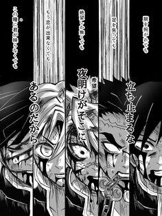 Manga Anime, Anime Fnaf, Anime Demon, Manga Art, Demon Slayer, Slayer Anime, Chibi Marvel, Fanart, Cute Wallpaper Backgrounds