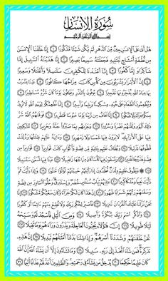 Surah Al Insan (Man or Time) In the Name of Allah, The Most Gracious, Most Merciful 1. Has there not been over man a period of time, when he was nothing to be mentioned? 2. Verily, We have created man from Nutfah drops of mixed semen (discharge of man and woman), in order to try him, so We made him hearer, seer. 3. Verily, We showed him the way, whether he be grateful or ungrateful. 4. Verily, We have prepared for the disbelievers iron chains, iron collars, and a blazing Fire. 5. Verily, the…