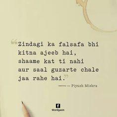 Ye wkt hi lazy ho gaya hai Shyari Quotes, Photo Quotes, Poetry Quotes, Life Quotes, Poetry Hindi, Hindi Words, Deep Words, True Words, Piyush Mishra Quotes