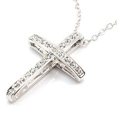 Buy the White Gold Plated Cross Pendant Swarovski Element Crystal Necklace at mariescrystals.com