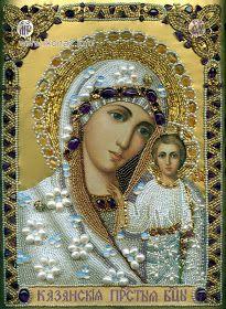 MAICA DOMNULUI: 15 ICOANE ALE MAICII DOMNULUI DIN CAZAN Spirited Art, Religious Icons, Santa Maria, Byzantine, Mona Lisa, Artwork, Spiritual, Virgin Mary, Prayers