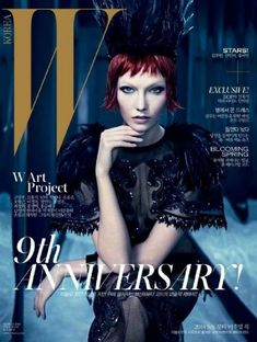 Karlie Kloss - W Magazine Cover [North Korea] (March 2014)