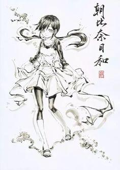 Hiyori Asahina