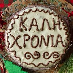 Greek Sweets, Greek Recipes, Food And Drink, Cooking Recipes, Birthday Cake, Desserts, Christmas, Cakes, Tailgate Desserts