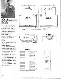 Lets Knit Series NV5725 - 壹一 - 壹一的博客